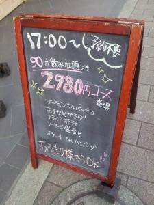 g20150217-2-05