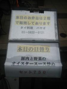 g20150724-2-04