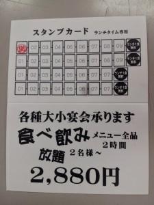 g20150309-1-11