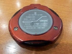 g20150309-2-08