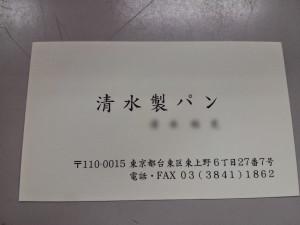 g20150402-2-04