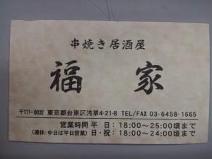 g20150418-2-10