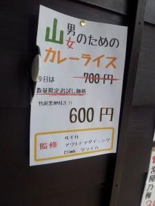 g20150523-1-04