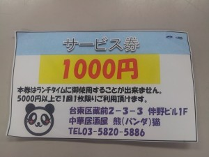 g20150607-2-11