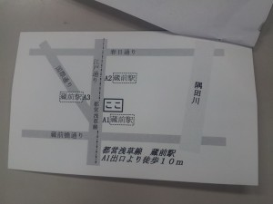 g20150607-2-12