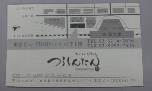 g20150609-1-13