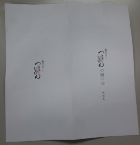 g20150609-1-14
