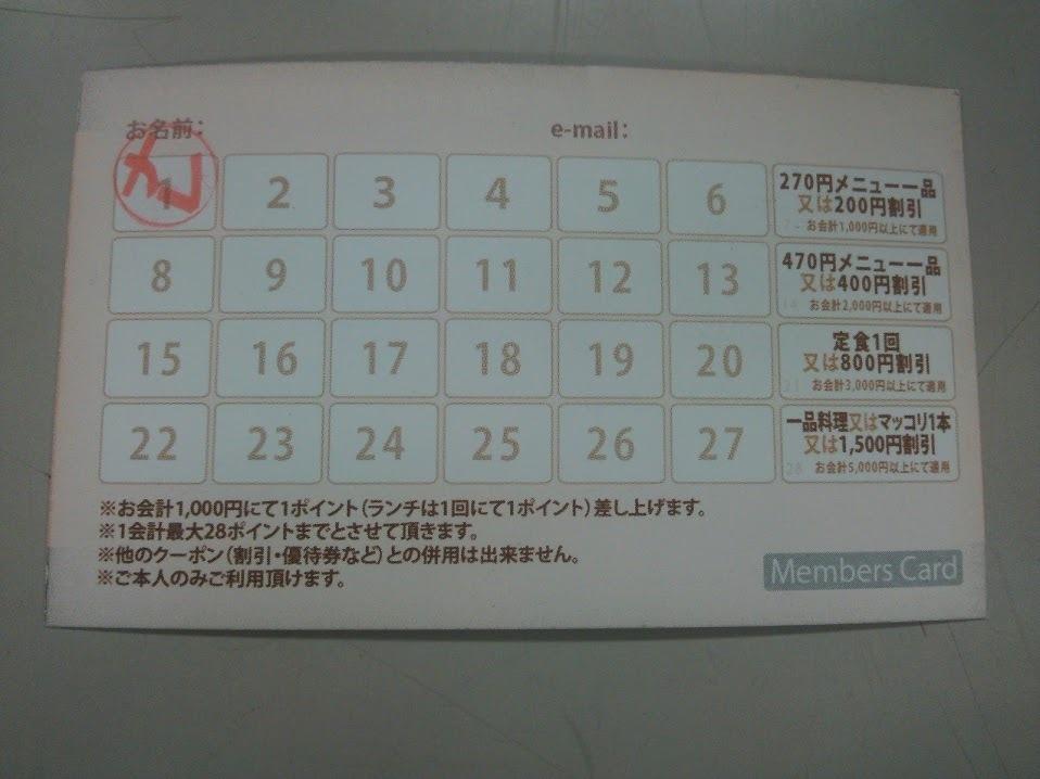 g20150618-1-14