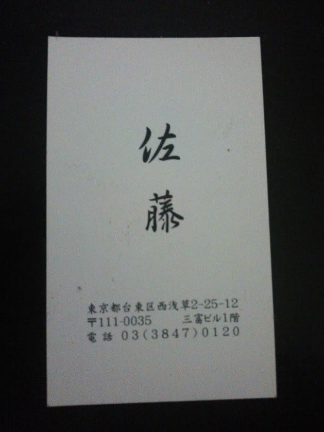 g20150618-2-13