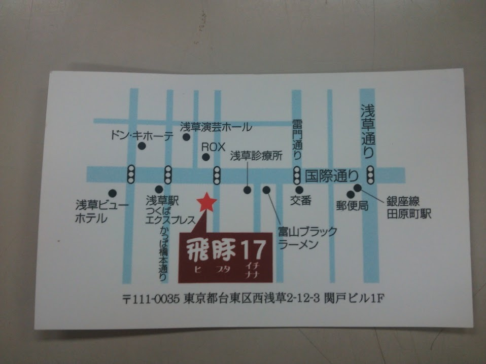 g20150619-1-08