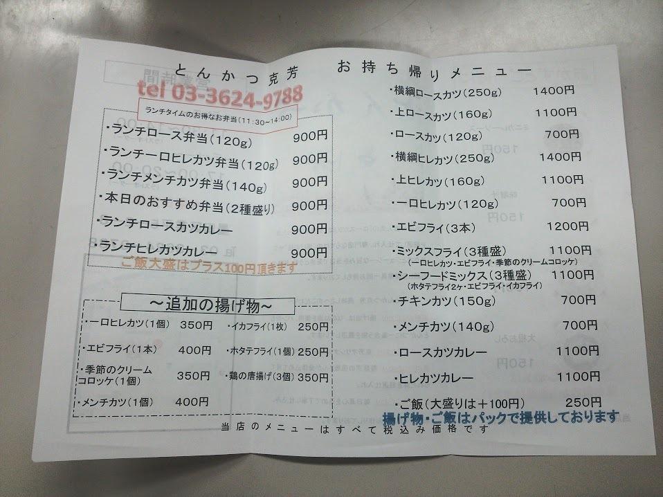g20150620-1-09