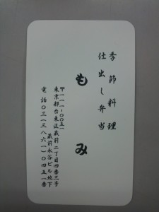 g20150629-1-04