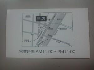 g20150706-1-09