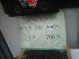 g20150710-2-06