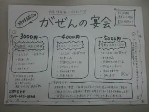 g20150806-1-08