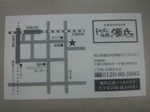 DSC_0965