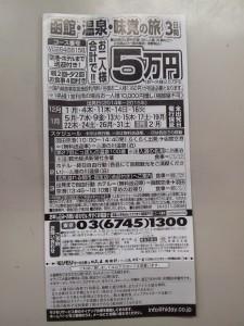 g20141223-1-09