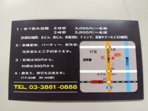g20150204-1-08