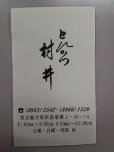 g20150206-1-08