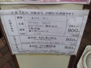 g20150209-1-03