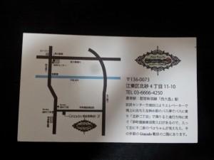 g20150301-1-13