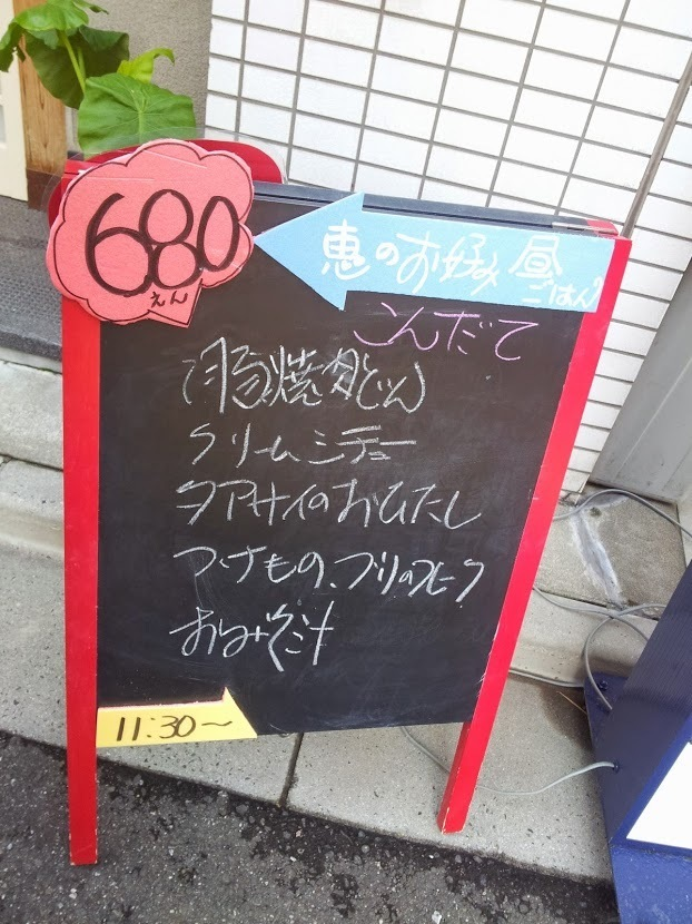 g20141112-1-06