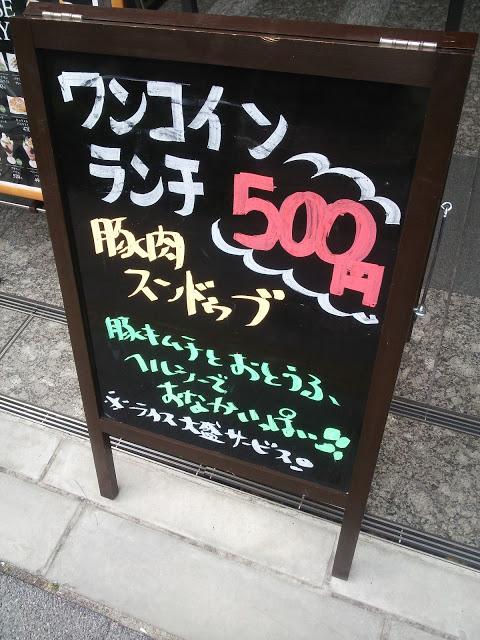 DSC_0462